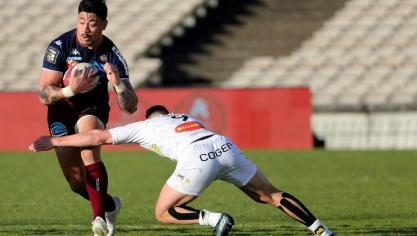 Coupe d'Europe de rugby: le Racing 92 et l'UBB, réaction attendue